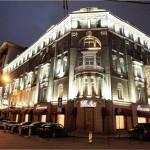 Савой Москва