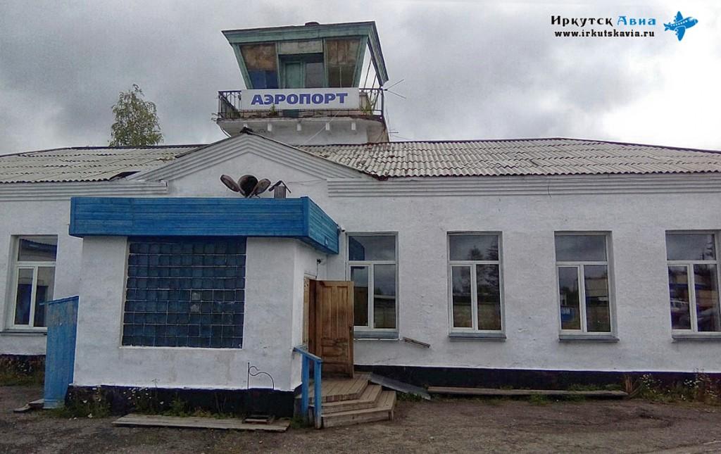 Аэроопрт в Усть-Куте