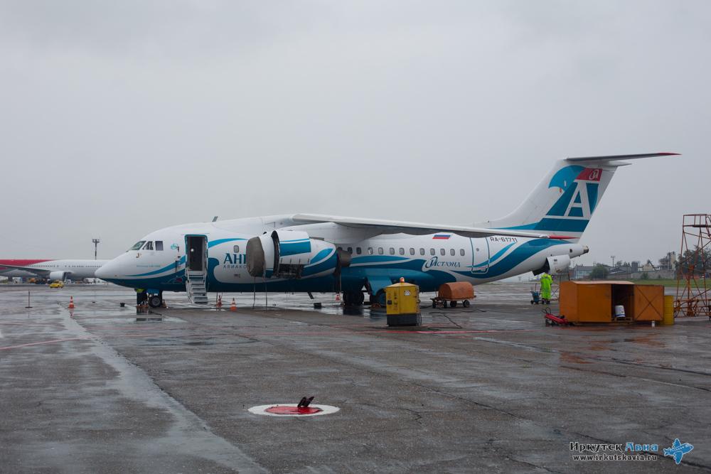 самолет авиакомпании Ангара